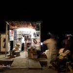 boutique de nuit mali